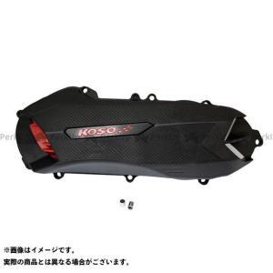 【無料雑誌付き】KOSO シグナスX エンジンカバー関連パーツ 軽量クランクケースカバー コーソー|st-ride