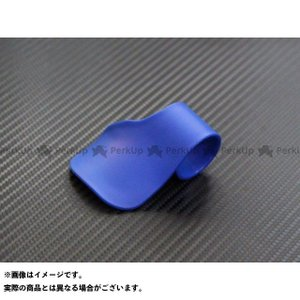 汎用  ブルー スロットルアシスト/スロットルロッカー 快適アクセル操作。ロングツーリングなどに最適...