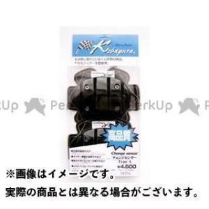 【無料雑誌付き】KOBAPURA バンクセンサー チェンジセンサー Type-A スタンダード(ブラック) コバプラ|st-ride