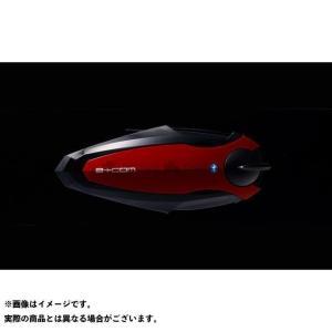 【無料雑誌付き】B+COM 電子機器類 SB6X用 フェイスプレート(レッド) ビーコム st-ride