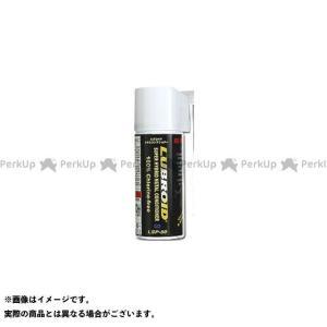 ルブロイド 潤滑剤 LSP-50 ルブロイド スプレータイプ 50ml LUBROID