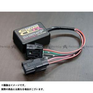 ディルツジャパン ジャイロキャノピー ジャイロX CDI・リミッターカット SPEED ENHANC...