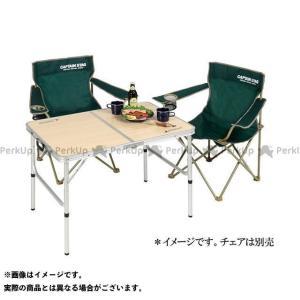 CAPTAIN STAG テーブル ジャストサイズ ラウンジチェアで食事がしやすいテーブル S 送料...