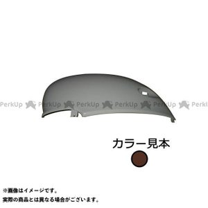 supervalue ビーノ カウル・エアロ サイドカバー左 2stビーノ(5AU/SA10J) チ...