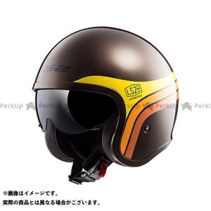 エルエスツー ジェットヘルメット アウトレット品 SPITFIRE(ブラウンオレンジイエロー) S  LS2 HELMETS|st-ride