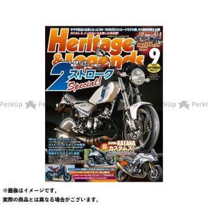magazine 雑誌 ヘリテイジ&レジェンズ 第3号(2019年7月29日発売) 雑誌|st-ride