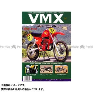 VMX Magazine 雑誌 VMXマガジン #8(2000年) VMXマガジン|st-ride