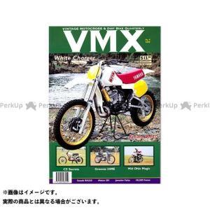 VMX Magazine 雑誌 VMXマガジン #9(2000年) VMXマガジン|st-ride