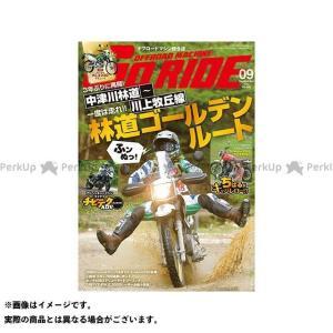 magazine 雑誌 オフロードバイクマシン総合誌 GO RIDE 第2号(2019年8月6日発売) 雑誌|st-ride