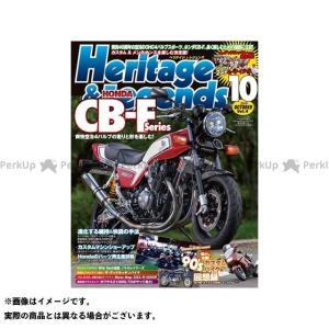 magazine 雑誌 ヘリテイジ&レジェンズ 第4号(2019年8月27日発売) 雑誌