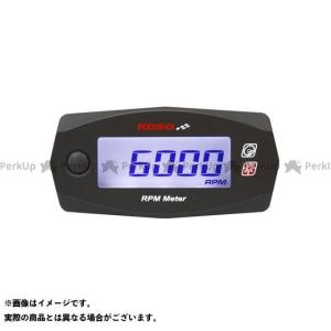 【無料雑誌付き】KOSO 汎用 タコメーター Mini4デジタル タコメーター コーソー|st-ride