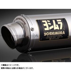 YOSHIMURA クロスカブ110 スーパーカブ110 マフラー本体 機械曲 GP-MAGNUMサ...