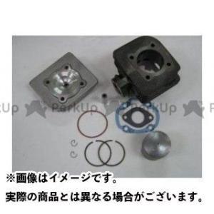 【無料雑誌付き】kn926 ボアアップキット SUZUKI系 ボアアップキット65cc ボア47mm KN企画|st-ride