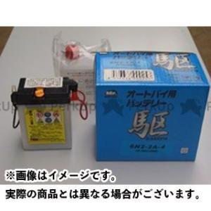 BROAD 駆 オートバイ用バッテリー 6N12A-2D 開放式タイプ 汎用