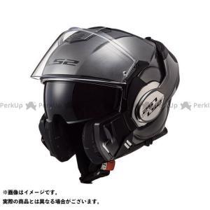 エルエスツー システムヘルメット(フリップアップ) VALIANT(チタニウム) XXL 送料無料 LS2 HELMETS|st-ride