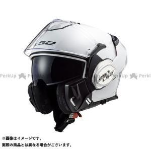 エルエスツー システムヘルメット(フリップアップ) VALIANT(ホワイト) XXL 送料無料 LS2 HELMETS|st-ride