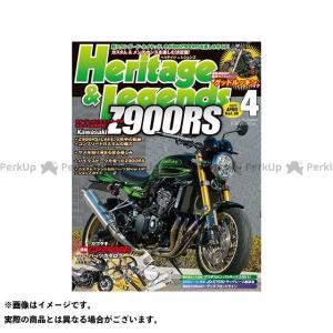 magazine 雑誌 ヘリテイジ&レジェンズ 第10号(2020年2月27日発売) 雑誌|st-ride
