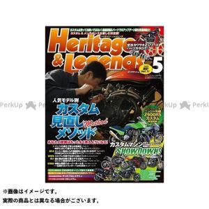 magazine 雑誌 ヘリテイジ&レジェンズ 第11号(2020年3月27日発売) 雑誌|st-ride