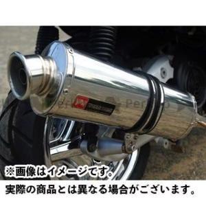 【無料雑誌付き】WW シグナスX マフラー本体 シグナスX用 パワーサイレントマフラー ワールドウォーク|st-ride