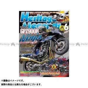 magazine 雑誌 ヘリテイジ&レジェンズ 第12号(2020年4月27日発売) 雑誌|st-ride