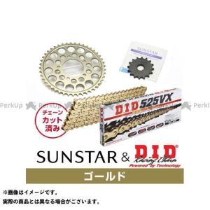 【無料雑誌付き】SUNSTAR CB750 スプロケット関連パーツ KD44403 スプロケット&チェーンキット(ゴールド) サンスター st-ride