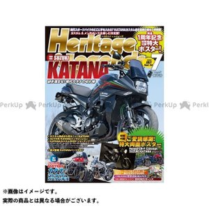 magazine 雑誌 ヘリテイジ&レジェンズ 第13号(2020年5月27日発売) 雑誌