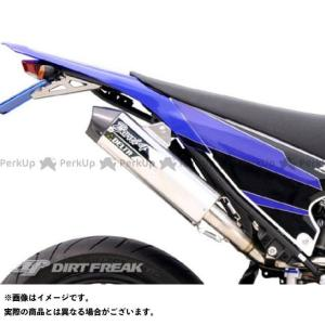 【無料雑誌付き】DELTA WR250R WR250X マフラー本体 バレル4サイレンサー デルタ|st-ride
