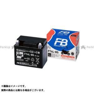 古河電池 汎用 バッテリー関連パーツ 高始動形 制御弁式(V...