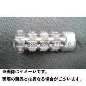 TTS ステップバー リペア サイズ:83mm STD 汎用 st-ride