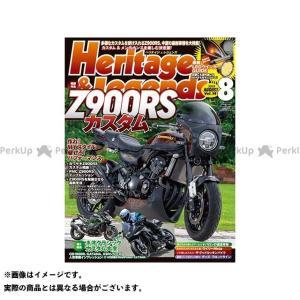 magazine 雑誌 ヘリテイジ&レジェンズ 第14号(2020年6月26日発売) 雑誌|st-ride
