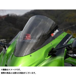 Magical Racing カーボントリムスクリーン 材質:綾織りカーボン製 カラー:スモーク