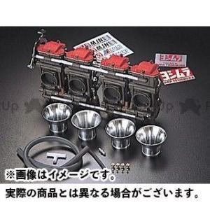【無料雑誌付き】YOSHIMURA キャブレター関連パーツ TM-MJN24用 ヨシムラオリジナルアルミファンネル ヨシムラ|st-ride