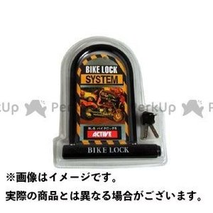 SPEEDPIT U字ロック BIKE LOCK-S バイクロック BL-S(BLACK)   スピ...