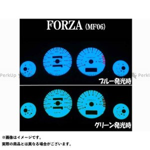 RISE CORPORATION フォルツァ(MF06)用 ELメーターパネル ホワイトパネル グリーンorブルー発光 フォルツァ