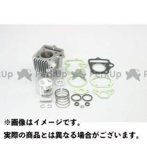 【無料雑誌付き】KITACO ボアアップキット 75ccライトボアアップキットシルバー塗装シリンダータイプ キタコ st-ride
