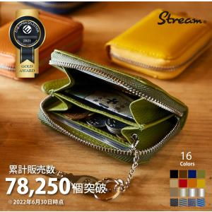 小銭入れ コインケース 本革 メンズ 財布  レディース  YKKファスナー STREAM