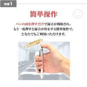 ボイスレコーダー ペン型 ICレコーダー 録音機 長時間 ADVANCE IC-005|stacy|04