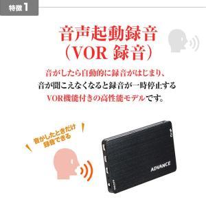 ボイスレコーダー ICレコーダー 録音機 小型 長時間 音声起動録音対応 ADVANCE IC-007|stacy|04