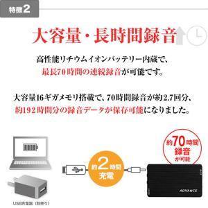 ボイスレコーダー ICレコーダー 録音機 小型 長時間 音声起動録音対応 ADVANCE IC-007|stacy|05
