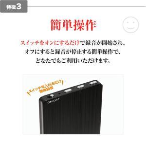 ボイスレコーダー ICレコーダー 録音機 小型 長時間 音声起動録音対応 ADVANCE IC-007|stacy|06