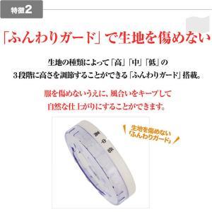 毛玉取り コンセント式 アドバンス ADVANCE 電動 毛玉クリーナー 毛玉取り器 毛玉とり けだまとり PR-01|stacy|07