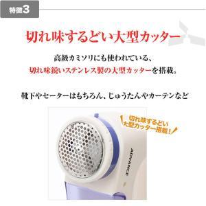 毛玉取り コンセント式 アドバンス ADVANCE 電動 毛玉クリーナー 毛玉取り器 毛玉とり けだまとり PR-01|stacy|08