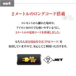 毛玉取り コンセント式 アドバンス ADVANCE 電動 毛玉クリーナー 毛玉取り器 毛玉とり けだまとり PR-01|stacy|09