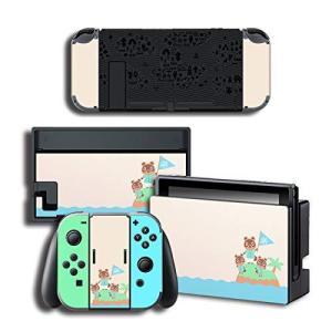 Nintendo Switch 任天堂スキンシール スイッチ スタイリッシュ ドレスアップ スリム ...