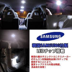 ほとんどの車種に取り付け可能◎爆光!超高輝度9連LEDルームランプ/サムスン社製高品質LEDチップ搭載!9SMDホワイト|stakeholder|02