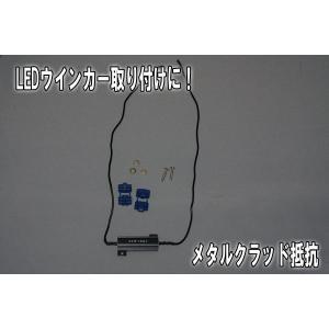 メタルクラッド抵抗(ハイフラキャンセラー)|stakeholder