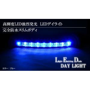 【防水】スリムボディ高輝度LEDデイライト≪ブルー/ホワイト≫2灯セット|stakeholder
