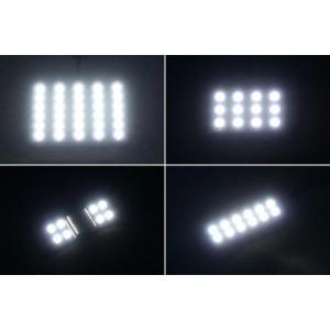 [トヨタ]ハイエース≪H200≫専用■LEDルームランプ8点セット|stakeholder