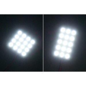 [ミツビシ/三菱]デリカ≪D5≫専用■高輝度LEDルームランプ6点セット|stakeholder