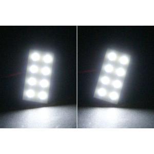 [ホンダ]エリシオン≪RR1〜6≫専用■LEDルームランプ6点セット|stakeholder